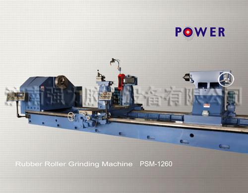 重型数控车磨床PSM-1260-CNC