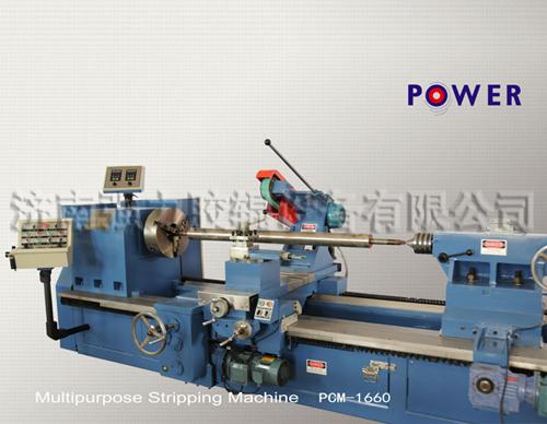 重型多功能车胶打磨机PCM-1660