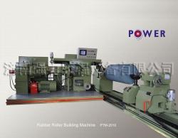 重型胶辊缠绕机PTM-2010