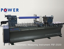 激光检测仪PSF-2020