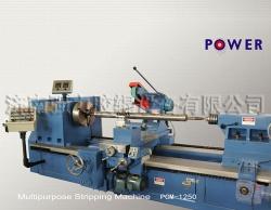 重型多功能车胶打磨机PCM-1250